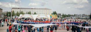 Выставка местных товаров и услуг «Выбираем наше, КАМЕНСКое»