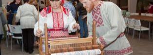 КАМЕНСКИЙ СУВЕНИР: мир ткачества/WEAVING WORKSHOP